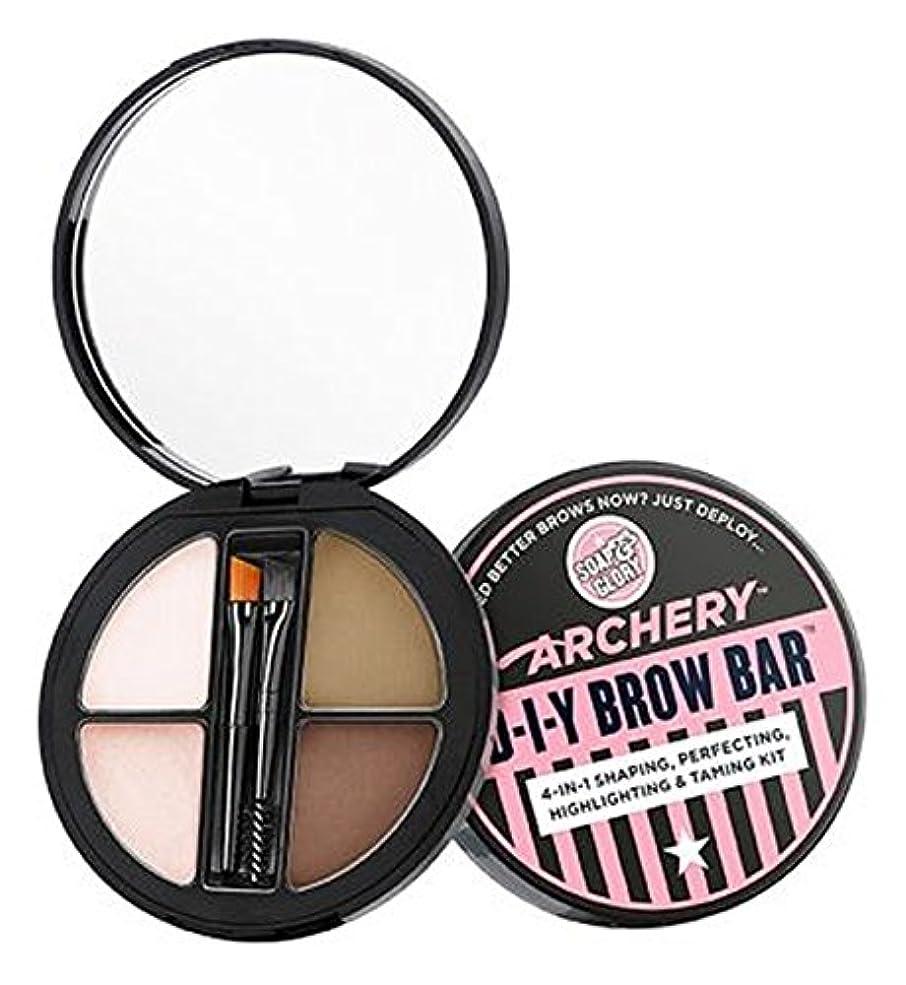 製作アイスクリーム製作Soap & Glory? ARCHERY? D-I-Y BROW BAR 5.6g - 石鹸&栄光?アーチェリー?のD-I-Y眉バー5.6グラム (Soap & Glory) [並行輸入品]