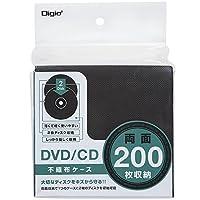 Digio2 DVD/CD 両面 不織布ケース 100枚入 200枚収納 ブラック 43848