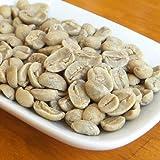 パカマラ(生豆)[400g]