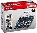 Canon 純正 インク カートリッジ BCI-351(BK/C/M/Y) BCI-350 5色マルチパック BCI-351 350/5MP