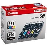 Canon 純正 インク カートリッジ BCI-351(BK C M Y)+BCI-350 5色マルチパック BCI-351+350 5MP