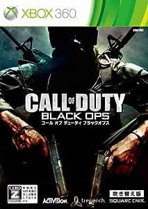コールオブデューティブラックオプス(吹き替え版)(廉価版)【CEROレーティング「Z」】 - Xbox360