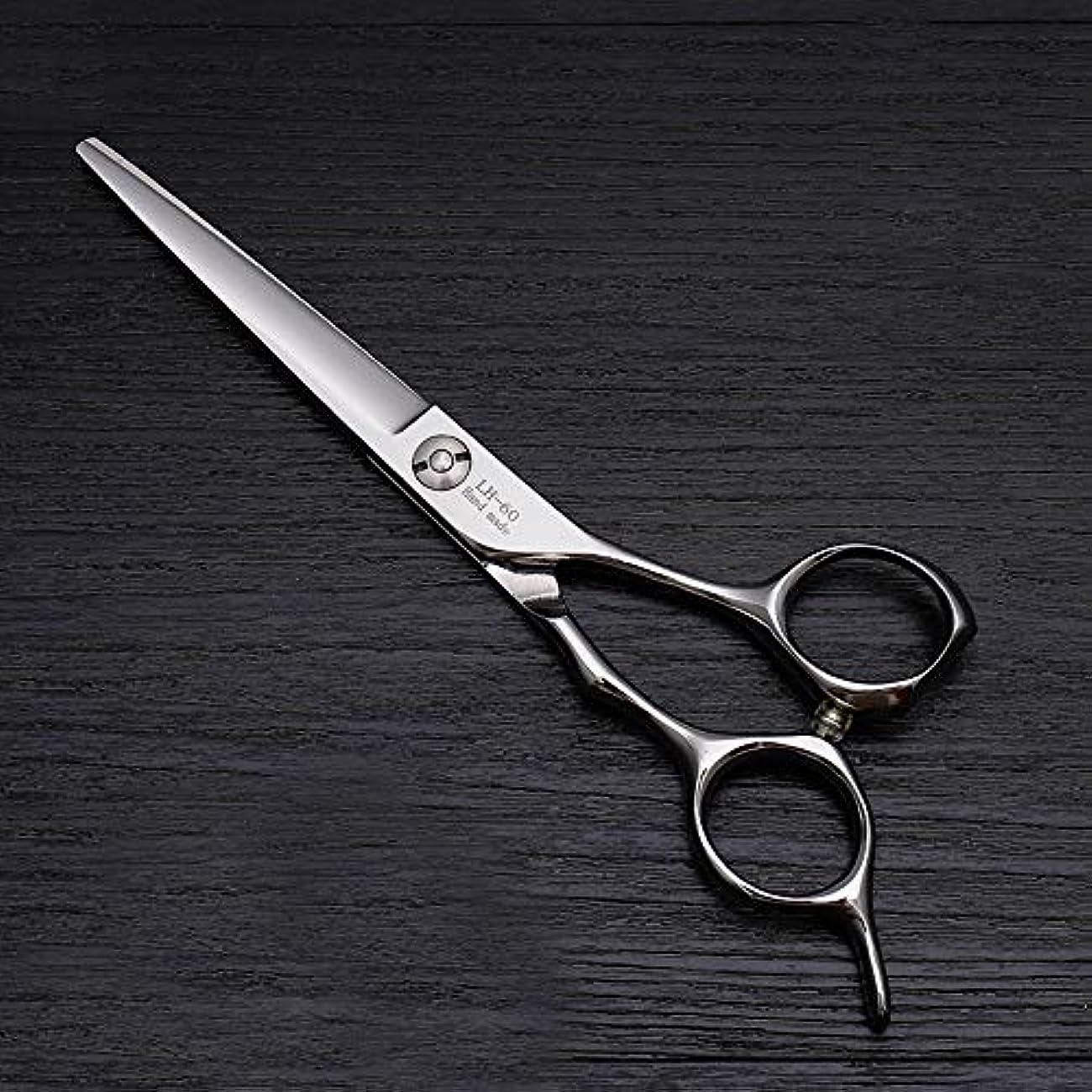 ずんぐりしたジェーンオースティン懲らしめ理髪用はさみ 6インチ散髪フラットせん断、ハイエンドヘアスタイリスト特別理髪はさみ440高品質スチールヘアカットシザーステンレス理髪はさみ (色 : Silver)