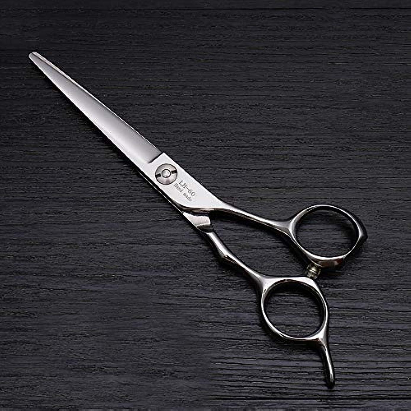 写真の起点句読点6インチヘアカットフラットせん断、440高品質スチールハイエンドヘアスタイリスト特別理髪はさみ モデリングツール (色 : Silver)