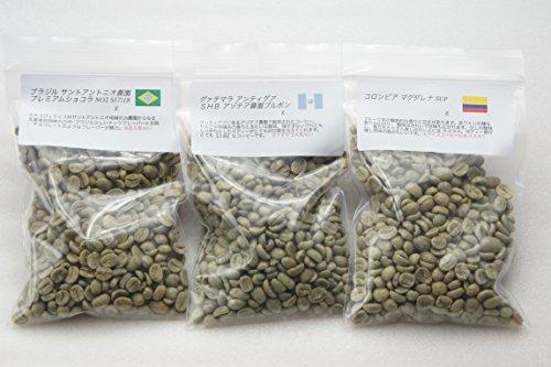コーヒー生豆 5種パック