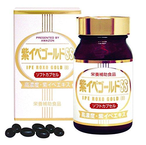 紫イペゴールドSS (ブラジル、アマゾン産) 50カプセル【お試し商品】