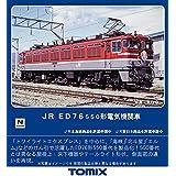 TOMIX Nゲージ JR ED76 550形 7158 鉄道模型 電気機関車