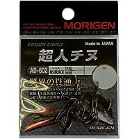 MORIGEN(もりげん) AD-602 二段尖頭 超人チヌ フック (NS) 5号 釣り針
