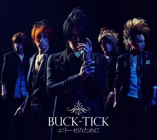 BUCK-TICKのリリースアルバム情報!シングル多数収録の人気アルバムはどれ?の画像