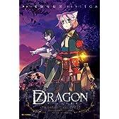 セブンスドラゴン (IDコミックス REXコミックス)