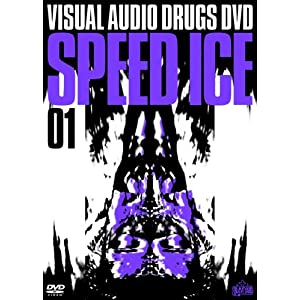 SPEED ICE [DVD]