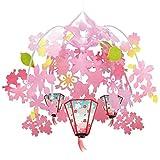 【お花見】ぼんぼり桜2段ドロップ  / お楽しみグッズ(紙風船)付きセット