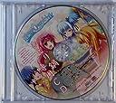 恋愛0キロメートル ひとり鍋専用CD(ドラマCD)