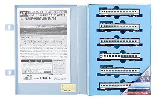 Nゲージ A0516 475系+サハ455 新北陸色タイプ 6両セット
