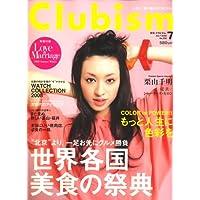 Clubism (クラビズム) 2008年 07月号 [雑誌]