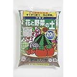 タキイ種苗 土 花と野菜の土 20L MDJ128TN