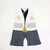 ベビー キッズ 袴風 カバーオール ロンパース 男の子 白 60cm 10640906OW60