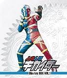 人造人間キカイダー Blu-ray BOX VOL.1