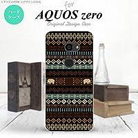 AQUOS zero 801SH(アクオス ゼロ) 801SH スマホケース カバー ハードケース エスニックゾウ 黒 nk-801sh-1571
