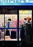 コミックス / Kanco のシリーズ情報を見る