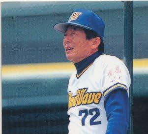 BBM 1999 プロ野球カード 525 [オリックス] 仰木 彬
