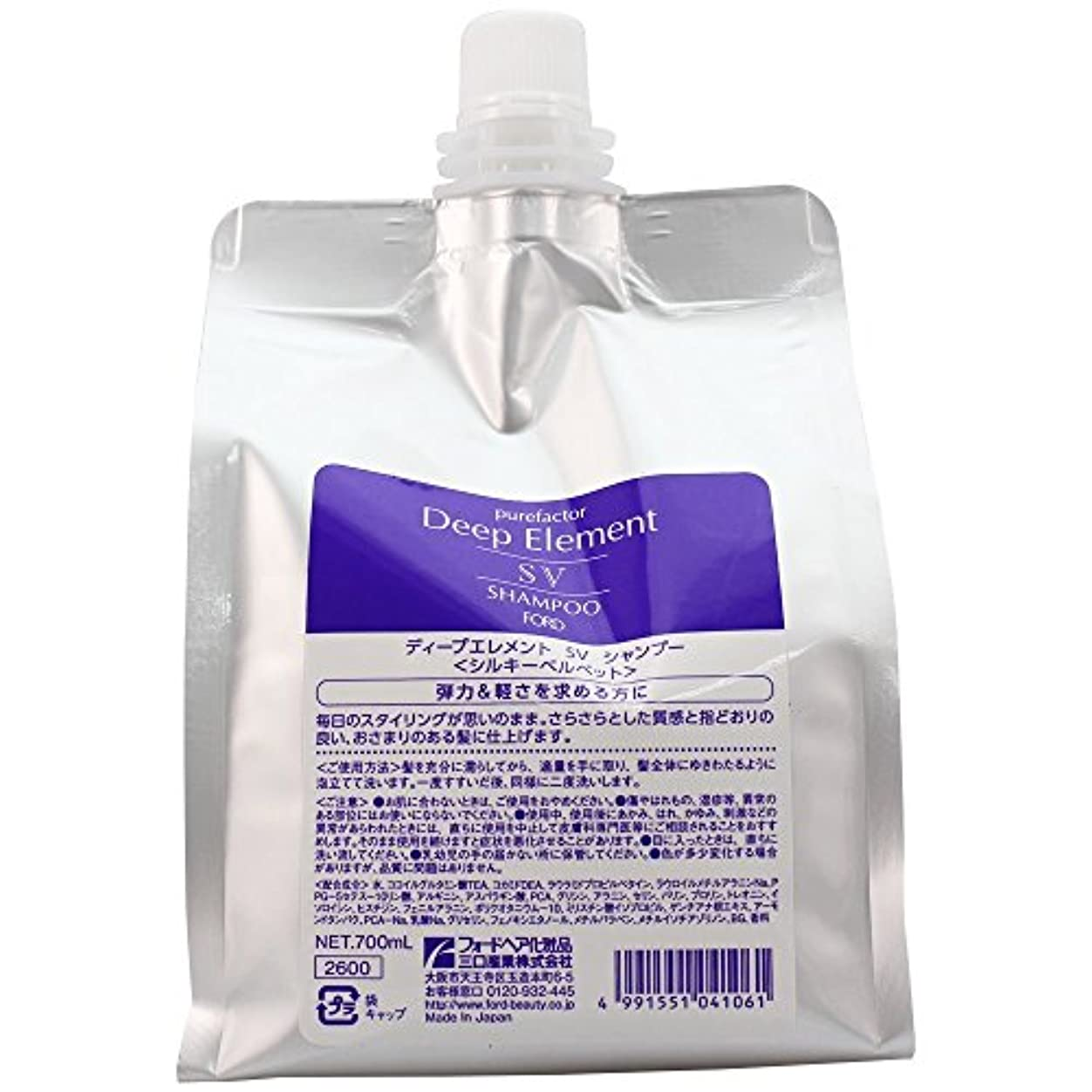 薬を飲むエクスタシーピアースフォードヘア化粧品 ディープエレメント SV シャンプー レフィル 700ml