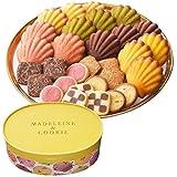 銀座コージーコーナー マドレーヌ&クッキー(10種30個入)