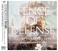 GREAT FREAKERS BEST~FENCE OF DEFENSE 1987-2007~