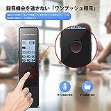 YEMENREN 8GB ボイスレコーダー ICレコーダー 録音機「大容量&高音質 1年保証&日本語説明書付き」 (黒) 画像