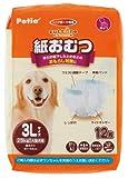 ペティオ (Petio) 老犬介護用 紙おむつ 3L (大型犬) 12枚