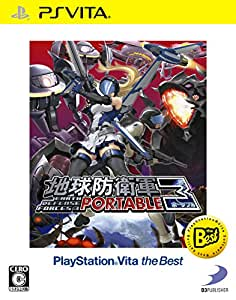地球防衛軍3 PORTABLE PlayStation(R)Vita the Best - PS Vita