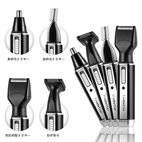 鼻毛カッター 耳毛カッター 髭剃り 4in1 多機能 シェーバー USB充電式内刃水洗い低騒音男女兼用携帯便利 - Livebetter