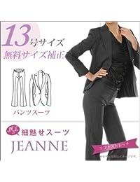 (ジェンヌ) JEANNE 魔法の細魅せスーツ ブラック ストライプ 黒 13 号 レディース スーツ ピーク衿 ジャケット フレアパンツスーツ 生地:6.ブラックストライプ(43204-20/S) 裏地:ホワイトリーフ