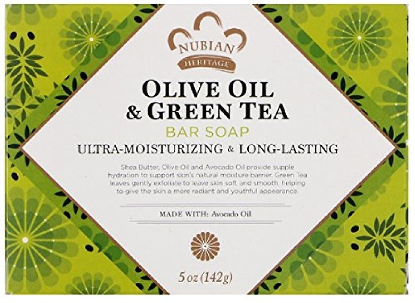 いくつかのクロニクル増加するNUBIAN HERITAGE シアバター ソープ with オリーブオイル & 緑茶 [並行輸入品]