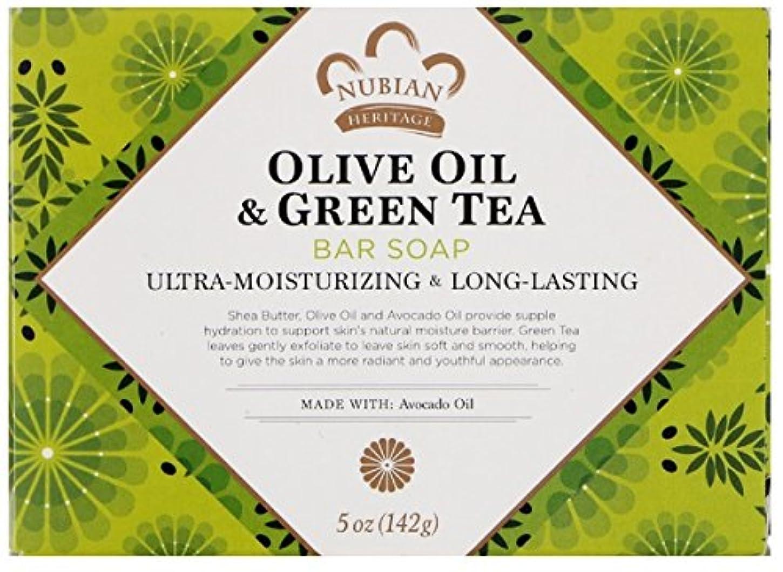 糞怖い同種のNubian Heritage - 棒石鹸のオリーブ及び緑茶のオリーブ及び緑茶 - 5ポンド [並行輸入品]