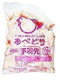国産鶏肉 手羽先 2kg あべどり 十文字鶏 業務用 冷蔵品 特選若鶏 ブロイラー