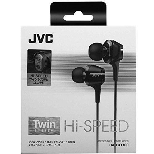 『JVC HA-FXT100 TWINシリーズ カナル型イヤホン Hi-SPEEDツインシステムユニット採用 ブラック』の4枚目の画像
