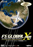 FS GLOBAL 2008 日本語版