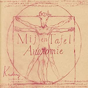 KUDANZ歌集「僕とターヘルアナトミア」