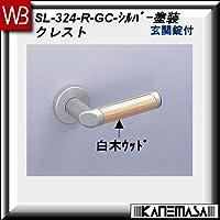 レバーハンドル 玄関錠 【白熊】 クレストSL-324 シルバー塗装:丸座 (亜鉛合金+積層製)