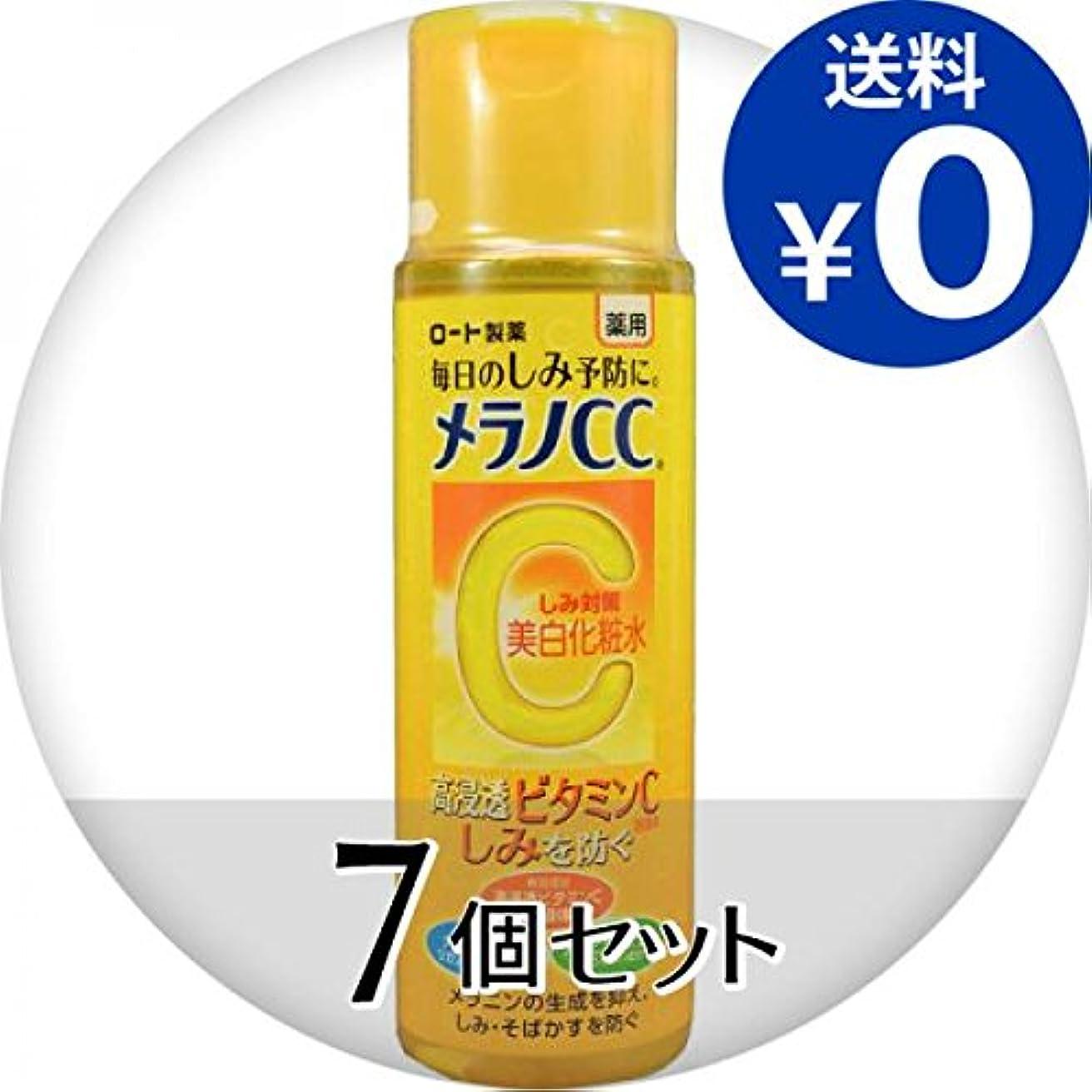 曲部ガロン【セット品】メラノCC 薬用しみ対策 美白化粧水 170mL (医薬部外品) ×7個