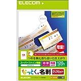 エレコム 名刺用紙 スーパーファイン紙 クリアカット 特厚口 ホワイト A4サイズ 10面 12枚入り MT-HMK3WN