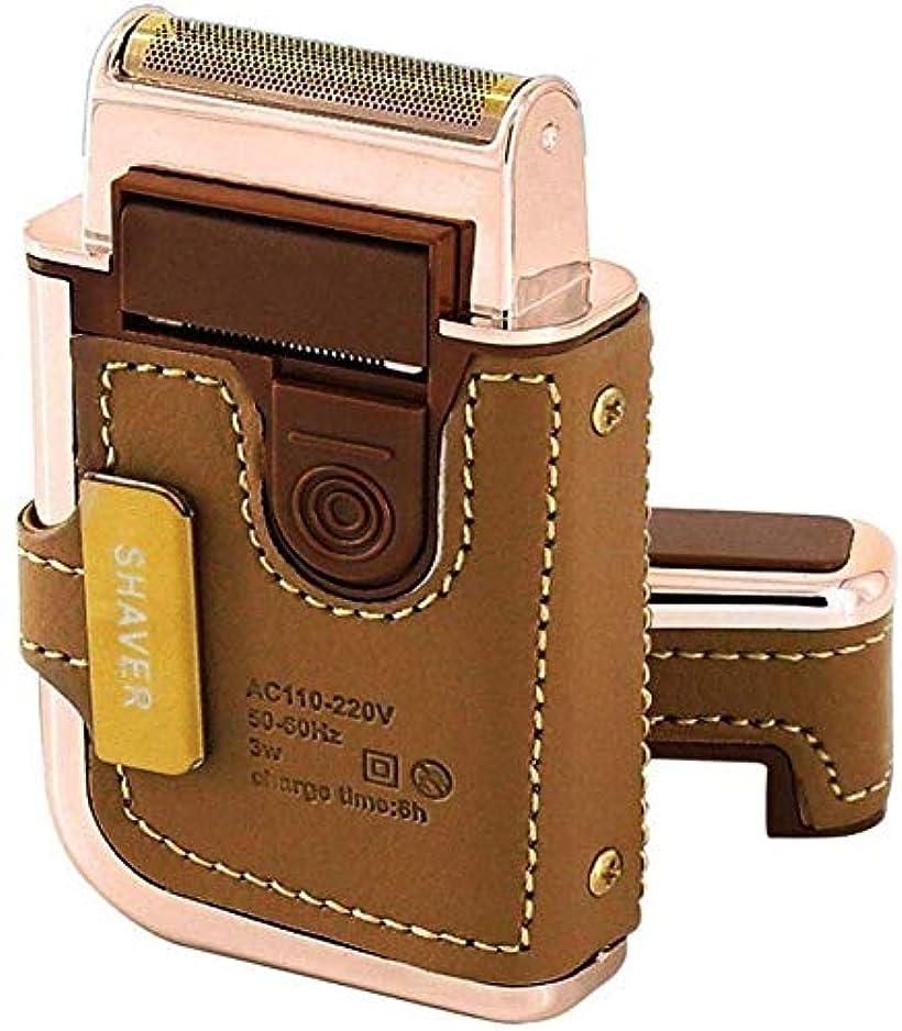 サーキュレーションソフトウェア確立2 in 1レザーケース男性電動シェーバートリマー往復充電式とコードレスかみそりビンテージコーヒー