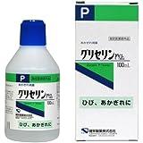 【指定医薬部外品】グリセリンP 100ml(ひび あかぎれ 手作り化粧水の保湿剤)