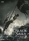 BLACK SAILS/ブラック・セイルズ2 DVD-BOX[DVD]