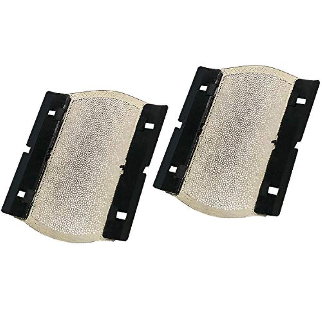 ムス電圧ルームVINFANY 交換用シェーバーフォイルスクリーン用 for Braun シェーバー, 互換性のある 550 570 P40 P50 P60 M30 M60 M90 5609 BS550 BS555 BS570 BS575...