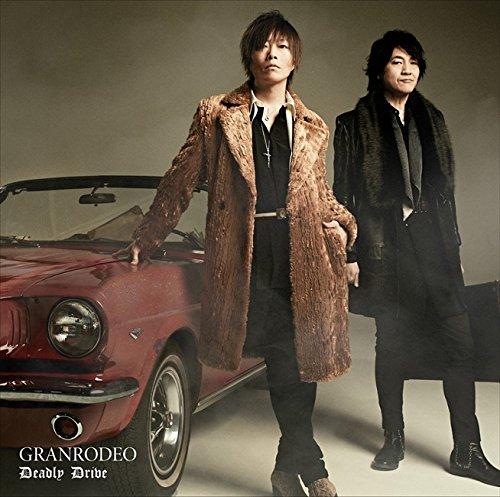 【GRANRODEOの歌詞検索人気ランキングベスト10】黒子のバスケのあの曲は!?意味解釈も公開!の画像