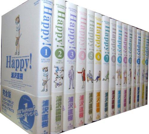 Happy! 全15巻完結(完全版)(Big comics special) [マーケット・・・