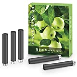 FLEVO 互換 カートリッジ グリーンアップルメンソール 大容量1.2ml 5個セット 電子タバコ スターターキット用(ブラック)