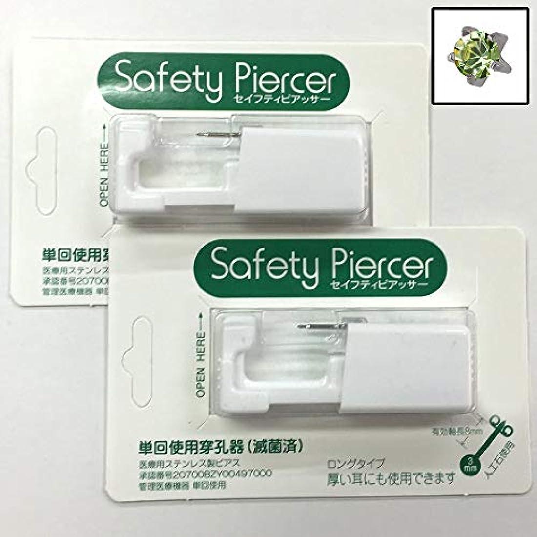 セイフティピアッサー シルバー (医療用ステンレス) 3mm ペリドット色 5M108WL(2個セット)